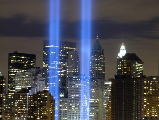 NEVER FORGET: 9/11