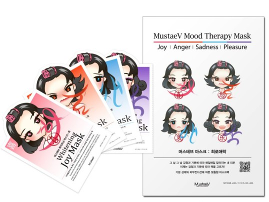 MUSTAEV MOOD THERAPY MASK SET